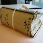 L'enregistrement des actes en généalogie : à quoi ça sert ?
